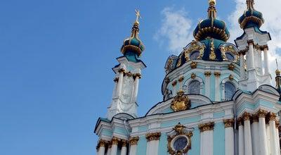 Photo of Church Андріївська церква at Андріївський Узвіз, 23, Київ 04070, Ukraine