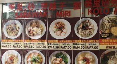 Photo of Chinese Restaurant 575 Restaurant at Malaysia