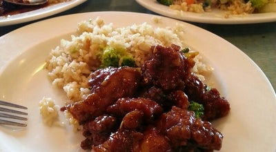 Photo of Chinese Restaurant Lin Garden at 1806 Pharmacy Ave., Toronto, Ca M1T 1H6, Canada