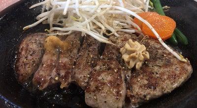 Photo of Steakhouse KUNI'S イオンモール天童店 at 芳賀土地区画整理事業地内34街区, 天童市, Japan