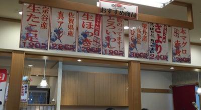 Photo of Sushi Restaurant 稚内花いちもんめ千歳店 at 千歳市, Japan