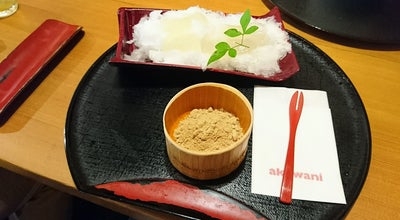 Photo of Dessert Shop 茶屋赤鰐 at 八幡町13, 岐阜市 500-8838, Japan