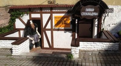 Photo of Art Gallery Лавка стеклодува at Крепостная Ул., 22а, Выборг 188800, Russia