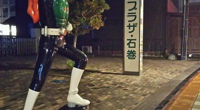 Photo of Monument / Landmark 仮面ライダー at 立町1-7, 石巻市, Japan