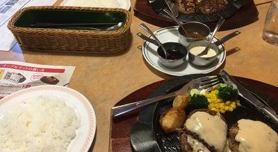 Photo of American Restaurant フライングガーデン 所沢下富店 at 下富529-2, 所沢市 359-0001, Japan