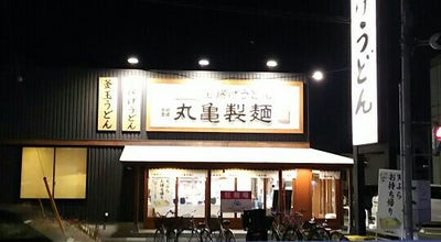 Photo of Ramen / Noodle House 丸亀製麺 越谷赤山店 at 赤山町2-28-1, 越谷市 343-0807, Japan