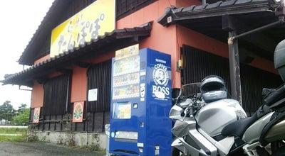 Photo of Ramen / Noodle House たんぽぽラーメン at 船津町269-1, 大牟田市, Japan