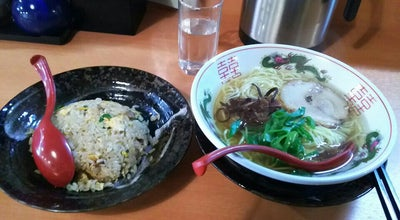 Photo of Food 麺や 六五郎 at 池田市城南1-9-27, 池田市城南, Japan