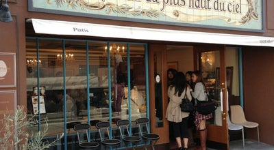 Photo of Cafe パティスリー モンプリュ (patisserie Mont Plus) at 中央区海岸通3-1-17, 神戸市中央区 650-0024, Japan