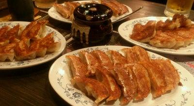 Photo of Chinese Restaurant 大阪王 京橋総本店 at 都島区片町2-5-6, 大阪市 534-0025, Japan