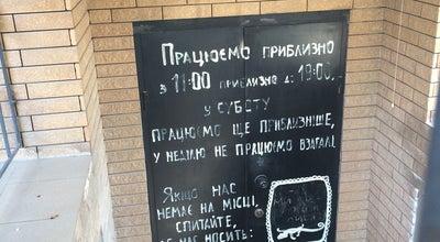 Photo of Art Gallery Чорна ящiрка at Пл. Троїцька, 3, Дніпропетровськ, Ukraine