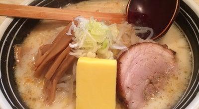 Photo of Ramen / Noodle House 札幌ラーメン めんくら at 尾尻939-8, 秦野市, Japan