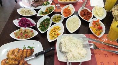 Photo of BBQ Joint Grill Bar at Yosef Rivlin, Jerusalem, Israel