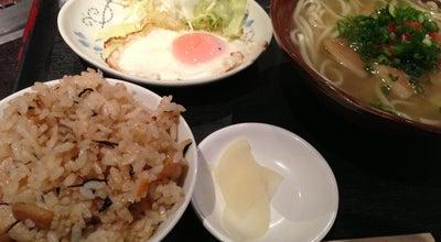 Photo of BBQ Joint ゆいまーる サンスパ店 at 森園町663-3, 大村市 856-0815, Japan