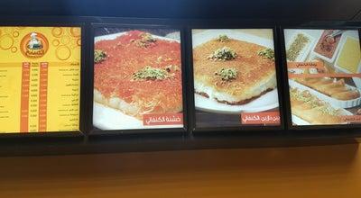 Photo of Cupcake Shop كنفاني at الصباحيه, Kuwait