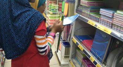 Photo of Bookstore Pustaka Mukmin at Presint 15, Putrajaya 62250, Malaysia