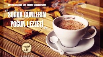 Photo of Dessert Shop İstanbul Pastanesi at Yazır Mah. Halil Ürün Cad. Konya Park Avm İş Merkezi, Selçuklu 42070, Turkey