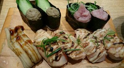 Photo of Sushi Restaurant 権太呂すし 阪急豊津駅前店 at 垂水町2丁目1−3, 吹田市, Japan