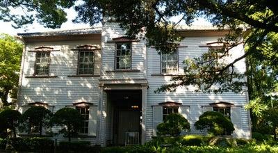 Photo of Historic Site 旧スチイル記念学校 at 南山手町8-1, 長崎市, Japan