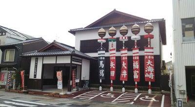 Photo of History Museum 松江ホーランエンヤ伝承館 at 殿町250, 松江市, Japan