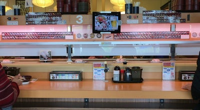 Photo of Sushi Restaurant すし市場 西廻りバイパス店 at 西区新土河原2-2-51, 熊本市 860-0056, Japan