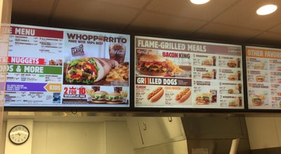 Photo of Fast Food Restaurant Burger King at 16 Beaver Street, New York, NY 10004, United States