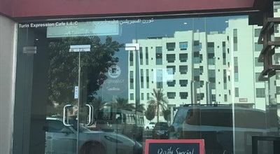 Photo of Coffee Shop Lavazza at Al Buttain, Abu Dhabi, United Arab Emirates