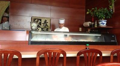 Photo of Sushi Restaurant Kenji Sushi at 427 Sunrise Hwy, Lynbrook, NY 11563, United States