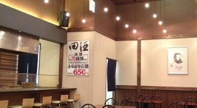 Photo of Japanese Restaurant 魚っ喰いの田 新青森駅店 at 石江高間140-2, 青森市 038-0003, Japan