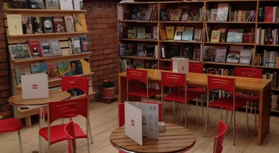 Photo of Bookstore Casa Tomada librería café at Transversal 19 No.  45d - 23, Bogotá, Colombia