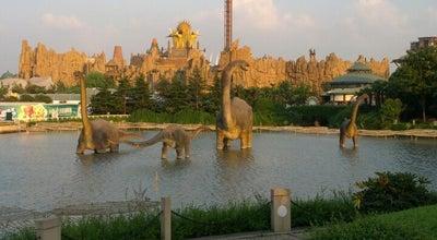 Photo of Theme Park 环球恐龙城 | Universal Dinosaur Town at No.1 Hangjiang Rd, Changzhou, Ji, China