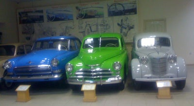 Photo of Museum Музей автомотостарины at Сахалинская Ул., 2а, Владивосток 690080, Russia
