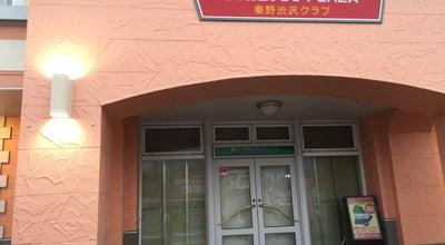 Photo of Karaoke Bar カラオケ シダックス 秦野渋沢クラブ at 若松町4-5, 秦野市, Japan