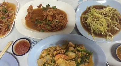 Photo of Asian Restaurant ซ้งข้าวต้ม(ข้างข้าวต้มโชคดี) at มหาสารคาม 44000, Thailand