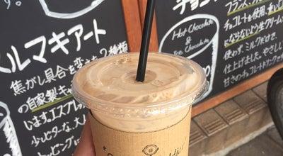 Photo of Coffee Shop Coffee Soldier at 東千石町17-9, 鹿児島市 892-0842, Japan