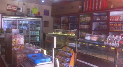 Photo of Candy Store Soylu Kuruyemis at Turkey