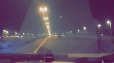 Photo of Disc Golf بالطريج at Kuwait