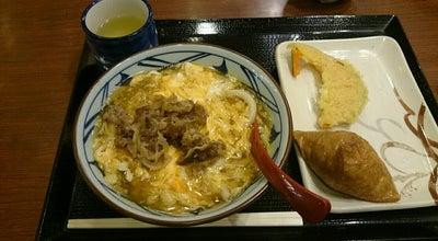 Photo of Ramen / Noodle House 丸亀製麺 パワーモール前橋みなみ店 at 新堀町18, 前橋市 379-2143, Japan