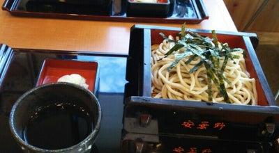 Photo of Ramen / Noodle House そば屋  安曇野 at ひたち野東2-12-8, 牛久市, Japan