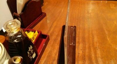 Photo of Japanese Restaurant 和幸 ボックスヒル取手店 at 中央町2-5, 取手市 302-0014, Japan