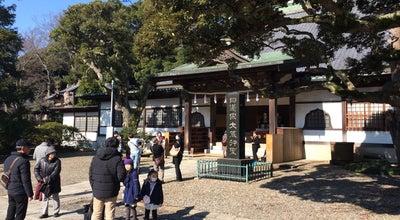 Photo of Buddhist Temple 法華経寺 大荒行堂 at 中山2-10-1, 市川市, Japan