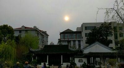 Photo of History Museum 薛福成故居 at 学前街152号, 无锡, 江苏, China