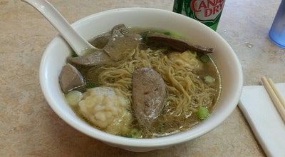 Photo of Chinese Restaurant Noodle Boy at 8518 Valley Blvd, Rosemead, CA 91770, United States