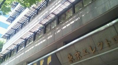 Photo of Concert Hall 東京エレクトロンホール宮城 at 青葉区国分町3-3-7, 仙台市 980-0803, Japan