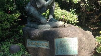 Photo of Lake 子和清水一号緑地 at 常盤平7-31地先, 松戸市, Japan