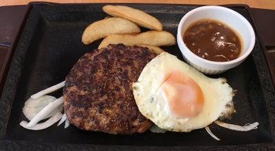 Photo of Steakhouse ステーキガスト 藤枝水守店 at 水守365-1, 藤枝市 426-0005, Japan