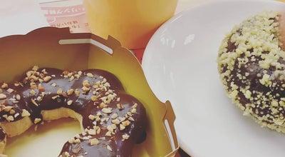 Photo of Donut Shop ミスタードーナツ 阪急石橋ショップ at 石橋1-9-15, 池田市 563-0032, Japan