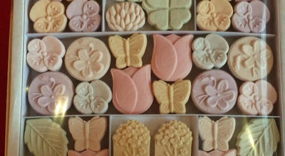 Photo of Candy Store 紅屋重正 at 表町1-10-35, 長岡市, Japan