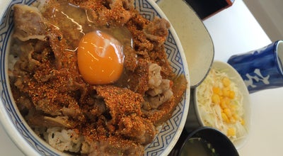 Photo of Japanese Restaurant 吉野家 新居浜神郷店 at 神郷1丁目41, 新居浜市 792-0884, Japan