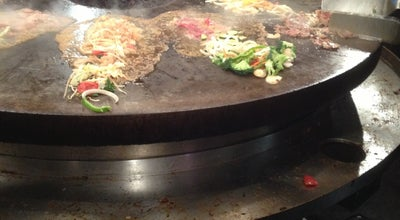 Photo of Asian Restaurant HuHot Mongolian Grill at 917 25th Ave., Coralville, IA 52241, United States
